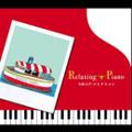 SMAPコレクション:リラクシング・ピアノ