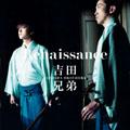 Renaissance [Super Audio CD]