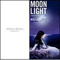 MOON LIGHT [レーベルゲートCD]