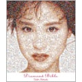 Diamond Bible<通常盤>