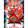 爆竜戦隊アバレンジャー Vol.8 (第29話~第32話)