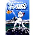 ジャングル大帝(新) DVD-BOX 1<初回限定生産>