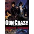 GUN CRAZY SUPER CRAZY BOX II