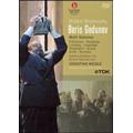 Mussorgsky: Boris Godunov / Sebastian Weigle, Gran Teatro del Liceu Orchestra & Chorus, Matti Salminen, etc