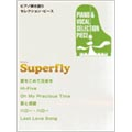 Superfly 「Song by Superfly」 ピアノ弾き語りセレクション・ピース