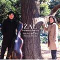 ZAL(ジャル):三宅進(vc)/崔善愛(p)