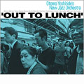"""ONJO PLAYS ERIC DOLPHY'S """"OUT TO LUNCH"""""""