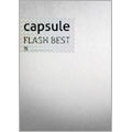 FLASH BEST [CD+DVD]<初回生産限定盤>
