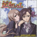 スーパー★アニメ☆リミックス vol.2