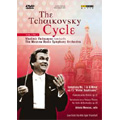 The Tchaikovsky Cycle Vol.1 -Vladimir Fedoseyev Conducts Moscow Radio Symphony Orchestra