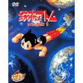 鉄腕アトム DVD-BOX 1