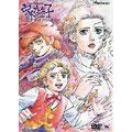 家なき子 DVD-BOX PART.2  (5枚組)<期間限定生産>