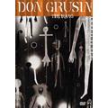 ドン・グルーシン&LAオール・スターズ / ザ・ハング<初回生産限定盤>