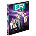 ER 緊急救命室 VIII <エイト> セット2