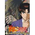アニメ 「金田一少年の事件簿」 DVDセレクション Vol.1<期間限定出荷版>