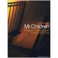 Mr.Children 「ピアノ・セレクション」 ピアノ弾き語り