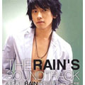 Rain's Drama Soundtrack (TW)