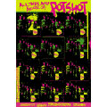 ALL THIS AND MORE OF POTSHOT  [CD+BOOK]