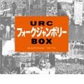 URCフォークジャンボリーBOX<初回生産限定盤>