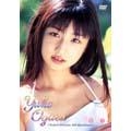 小倉優子 ~Yuko's Private 100 Questions~