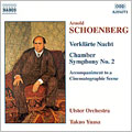 Schoenberg: Verklaerte Nacht, Chamber Symphony, etc / Yuasa