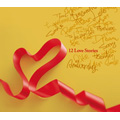 12Love Stories -Sweet Love Box- [CD+DVD+グッズ]<完全生産限定盤>
