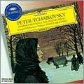 チャイコフスキー: 交響曲第4-6番 / エフゲニ・ムラヴィンスキー, レニングラード管弦楽団