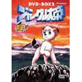 ジャングル大帝 (新) DVD-BOX