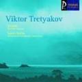 Vivaldi: Four Seasons, etc / Tratyakov, USSR State Chamber Orch