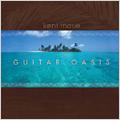Guitar Oasis