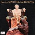 ベートーヴェン: ピアノ協奏曲第3番、「レオノーレ」序曲第2番、第3番、劇音楽「エグモント」Op.84、大フーガ Op.133