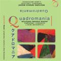 Mozart: Symphonies Nos. 35, 36 & 38, Violin Concertos Nos. 3 & 5, Requiem. Etc.