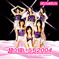 Linda☆Linda/超☆狙いうち 2004 featuring Linda Yamamoto [DLCR-04041]