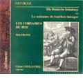 """Les Corsaires du Roy/ドイツのシャルマイ -バロック・オーボエができるまで: プレトリウス, ペーツェル, クリーガー, 他 / アンサンブル""""王様の海賊たち""""(レ・コルセール・デュ・ロワ), クレール・ルフィリアトル(S) [MRIC-233]"""