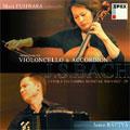 J.S.バッハ:ヴィオラ・ダ・ガンバ・ソナタ第1番 BWV.1027-第3番 BWV.1029/オルガンのためのソナタ BWV.529:藤原真理(vc)/ヤンネ・ラットゥア(accordion)