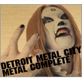 DMC METAL COMPLETE  [2CD+DVD]<完全生産限定盤>
