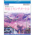 ����A�j���[�V�����u�b��5�Z���`���[�g���v Blu-ray Disc[CWF-0502][Blu-ray/�u���[���C]