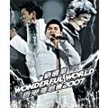 Wonderful World Concert Tour Hong Kong 2007  [2CD+DVD]