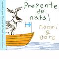 Presente De Natal~bossa nova Christmas