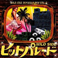 SKYWALK MIX Vol.3 ~ワイルド・サイド・ヒットパレード~