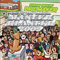 PACE MAKER ~MASTER BLASTER 2009
