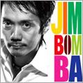 Jimbomba(ジンボンバ)