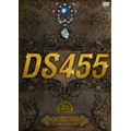 The Best Of DS455 -COMPLETE MUSIC VIDEO CLIPS-<初回生産限定低価格盤>