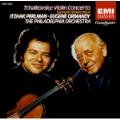 チャイコフスキ-:ヴァイオリン協奏曲ニ長調