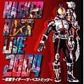 MASKED RIDER LIVE 2004~仮面ライダー・ザ・ベストヒッツ~
