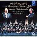 ベルリン・フィル/ヴァルトビューネ1999~ロマンティック・オペラ・ナイト