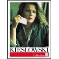 キェシロフスキ・コレクション III 「愛に関する/殺人に関する短いフィルム」セット(2枚組) <初回生産限定版>