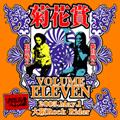 VOLUME ELEVEN 2005年5月1日 大阪ROCK RIDER