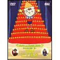 ミュージカル ピノキオ [3DVD+CD]