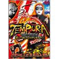 TEMPURA 帰ってきたTEMPURAマン